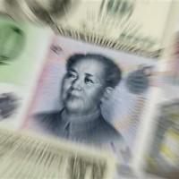 Economie mondiale : Quand le FMI reconnait la chine comme le G1